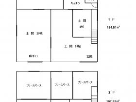 豊岡市気比|アトリエ店舗・住宅にも!