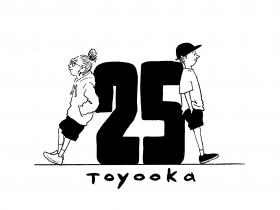 toyooka25