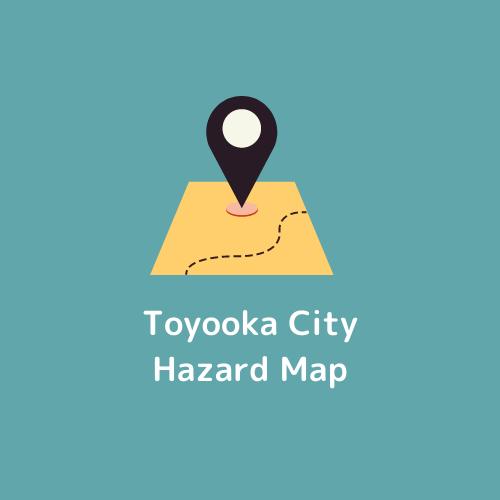 豊岡市防災マップ